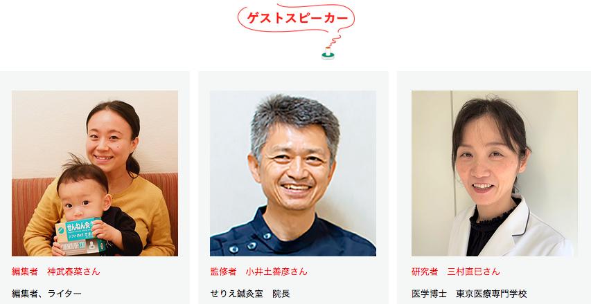 okyunosusume_mori2