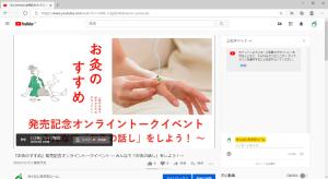 youtube_gamen